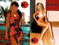 Erotická  masáž Lejla a Kira - Obrazek 1